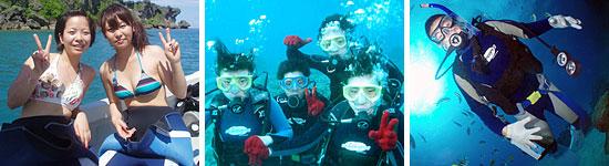 ダイビングスクール講習生のイメージ