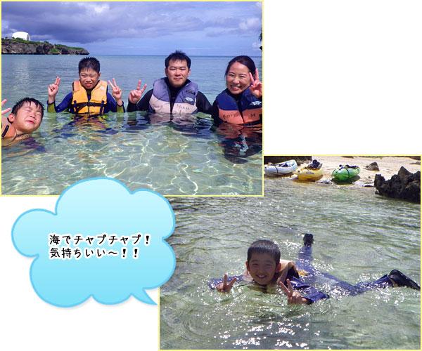 大人も子供も楽しめる、やどかり島探検ツアー!